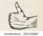 one hand making thumb up... | Shutterstock .eps vector #281133887