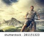 Cyclist. Sport Tourism By Bike...