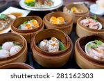 Yumcha  Various Chinese Steame...
