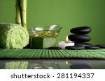 ayurveda massage background | Shutterstock . vector #281194337