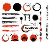 japanese set of brushes and...   Shutterstock .eps vector #281199353