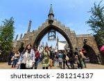 osaka  japan   apr 9  2015  ...   Shutterstock . vector #281214137
