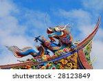 dragon on oriental temple roof | Shutterstock . vector #28123849