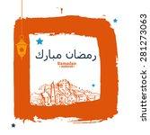 ramadan kareem mubarak with... | Shutterstock .eps vector #281273063
