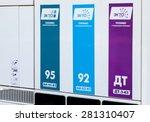 samara  russia   may 23  2015 ... | Shutterstock . vector #281310407