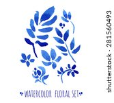 watercolor hand drawn floral... | Shutterstock .eps vector #281560493