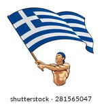 greek fan waving flag | Shutterstock .eps vector #281565047