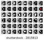 set of black and white vector... | Shutterstock .eps vector #2815813