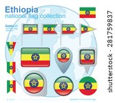 flag of ethiopia  icon... | Shutterstock .eps vector #281759837