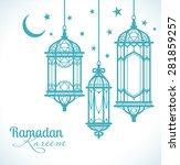 ramadan kareem. islamic... | Shutterstock .eps vector #281859257