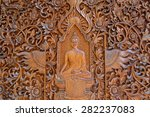Buddha  Native Thai Style Wood...