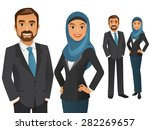 business team | Shutterstock .eps vector #282269657