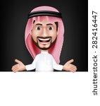 realistic smiling handsome... | Shutterstock .eps vector #282416447