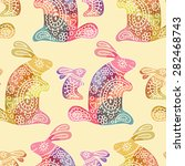 vector seamless pattern with...   Shutterstock .eps vector #282468743