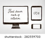hand drawn doodle electronic... | Shutterstock .eps vector #282559703