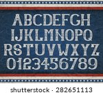 vintage american font on retro... | Shutterstock .eps vector #282651113