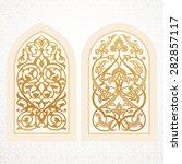 vector windows in arabic style | Shutterstock .eps vector #282857117