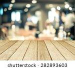 perspective wood over blurred...   Shutterstock . vector #282893603