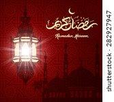 ramadan kareem greeting with...   Shutterstock .eps vector #282927947
