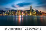 Hong Kong City Skyline At Nigh...