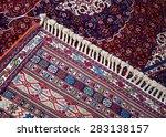 handmade woven rug and tapestry ... | Shutterstock . vector #283138157