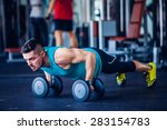 fitness instructor at the gym   ... | Shutterstock . vector #283154783