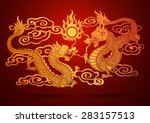 illustration of traditional... | Shutterstock .eps vector #283157513