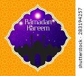 ramazan kareem greeting card  ... | Shutterstock .eps vector #283194257