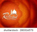 religious ramadan kareem vector ... | Shutterstock .eps vector #283316573