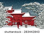japanese or chinese temple... | Shutterstock .eps vector #283442843