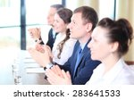 image of business colleagues... | Shutterstock . vector #283641533