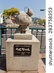 Small photo of ODA, JAPAN - MAY 19, 2015: Sculpture of Rato-Chan (2012) in Oda, Japan. Character was created to commemorate 5 anniversary of designating of Iwami Ginzan Silver Mine as UNESCO World Heritage Site