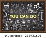 Постер, плакат: The phrase YOU CAN