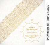 vector ornate diagonal border... | Shutterstock .eps vector #284146037