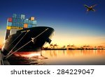 Постер, плакат: container ship in import export
