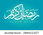 ramadan kareem arabic... | Shutterstock .eps vector #284411327
