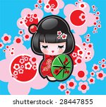 Vector Japanese Doll - stock vector