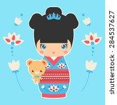 Vector Illustration Of Japanes...