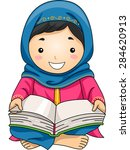 illustration of a little muslim ... | Shutterstock .eps vector #284620913