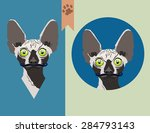 design includes two sphinx cats ...