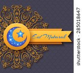 Colorful Greeting Card Eid...