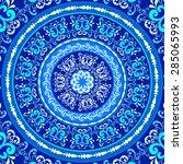 abstract ethnic ornate... | Shutterstock .eps vector #285065993