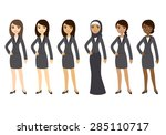 six cartoon young businesswomen ... | Shutterstock .eps vector #285110717