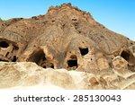Cave Houses Of Cappadocia...