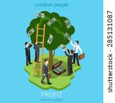 time to collect profit concept... | Shutterstock .eps vector #285131087