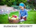 little girl with baskets full...   Shutterstock . vector #285133877