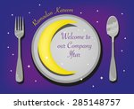 concept of islamic iftar or... | Shutterstock .eps vector #285148757