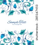 vector blue green swirly... | Shutterstock .eps vector #285167453