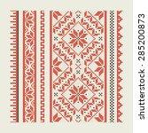 set of ethnic patterns   an... | Shutterstock .eps vector #285200873
