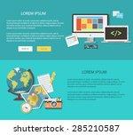 flat design illustration work... | Shutterstock .eps vector #285210587